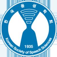 Korean Society of Speech Sciences_200